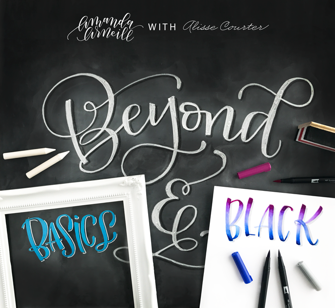 Learn how to hand letter with this online advanced lettering class that will take you beyond the basics at amandaarneill.com