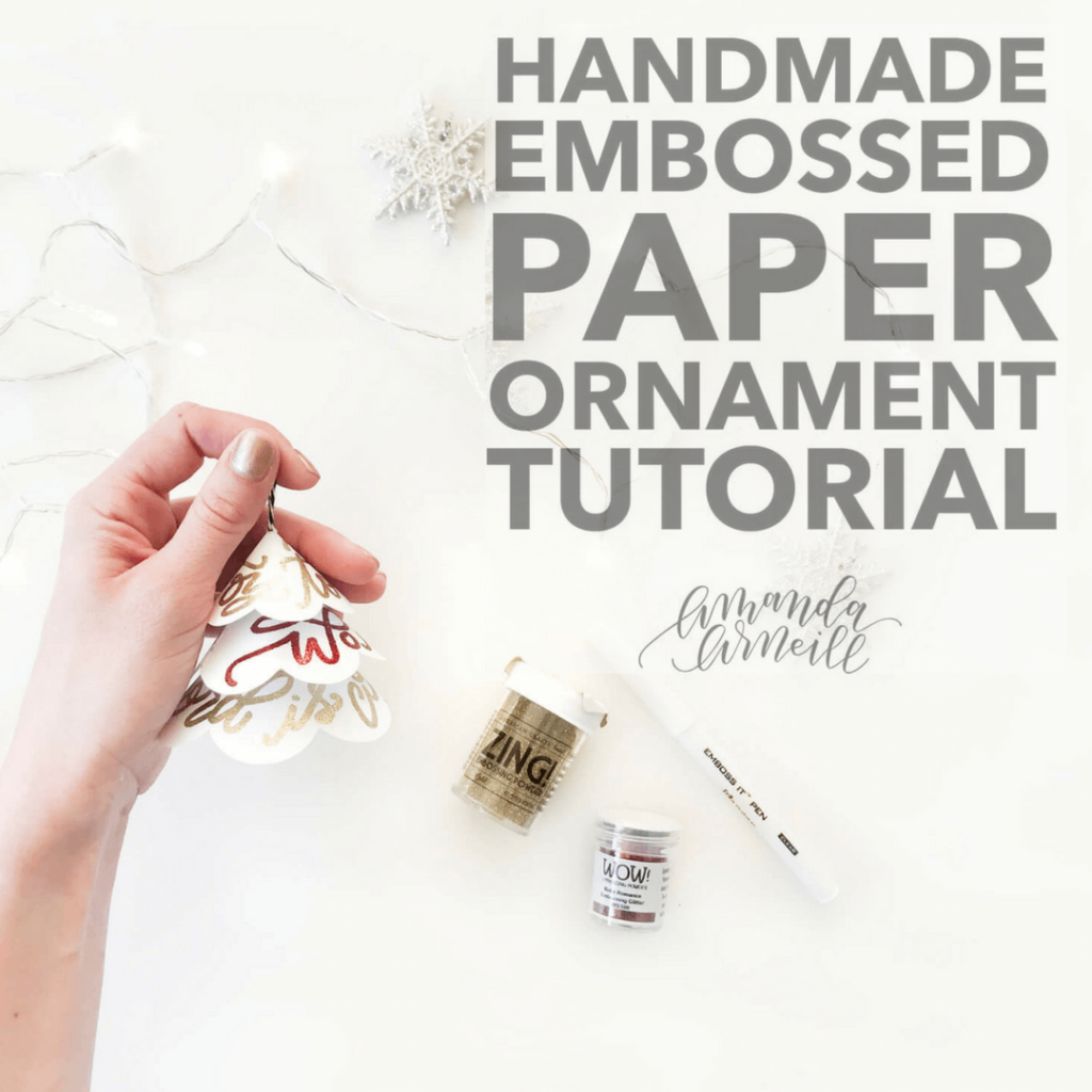Learn how to create handmade and embossed paper Christmas tree ornaments with this step-by-step tutorial and free printable patterns from amandaarneill.com